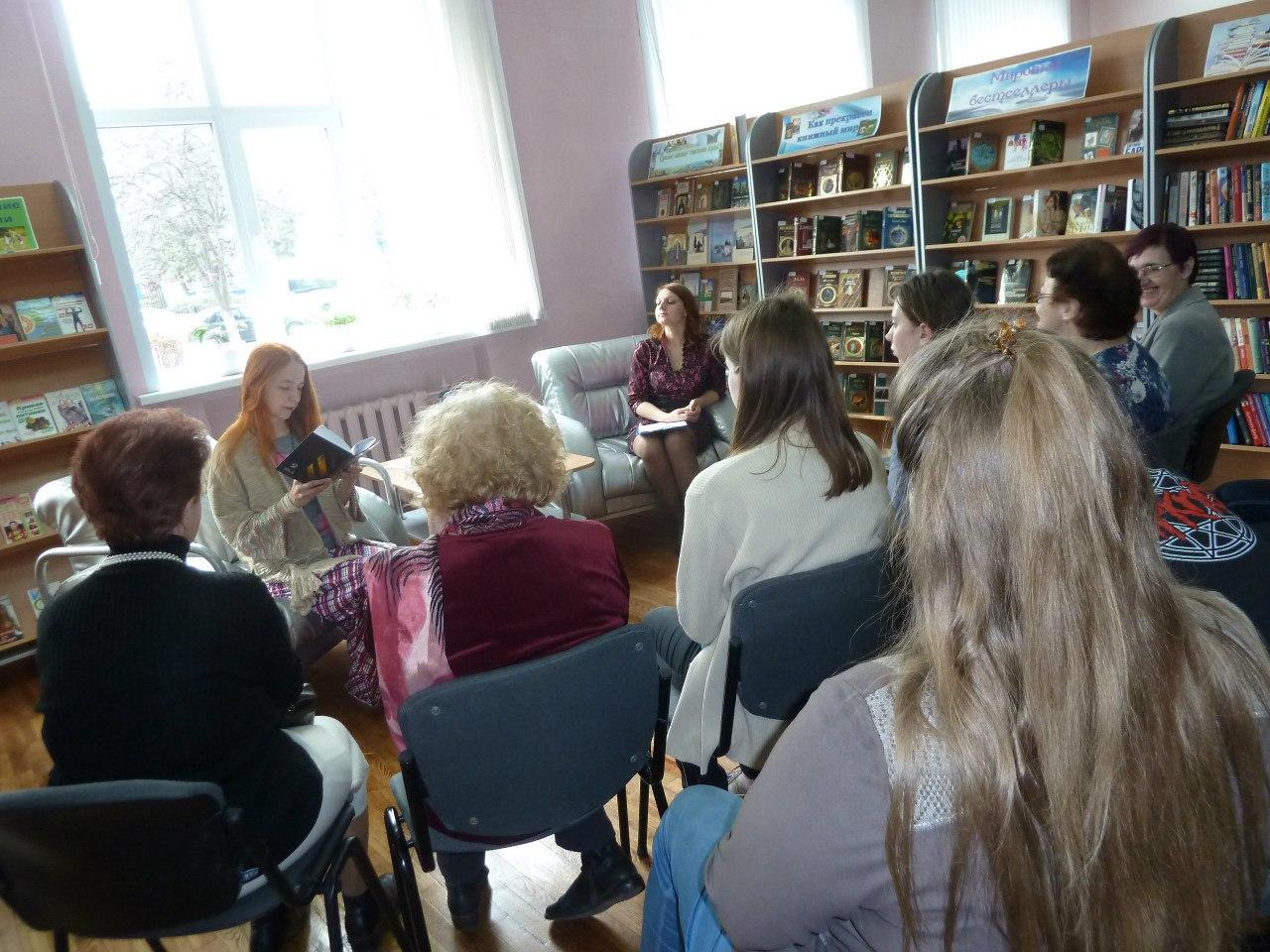 Чтение стихов и рассказов в библиотеке имени А.А. Асеева